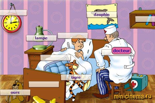 Французский язык – шестилеткам