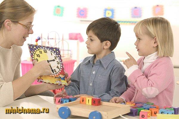 Групповые игры со смешанным составом детей