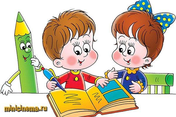 Психология межвозрастного общения дошкольников. Продолжение.